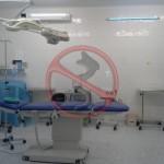 Germicidní lampy operační sál
